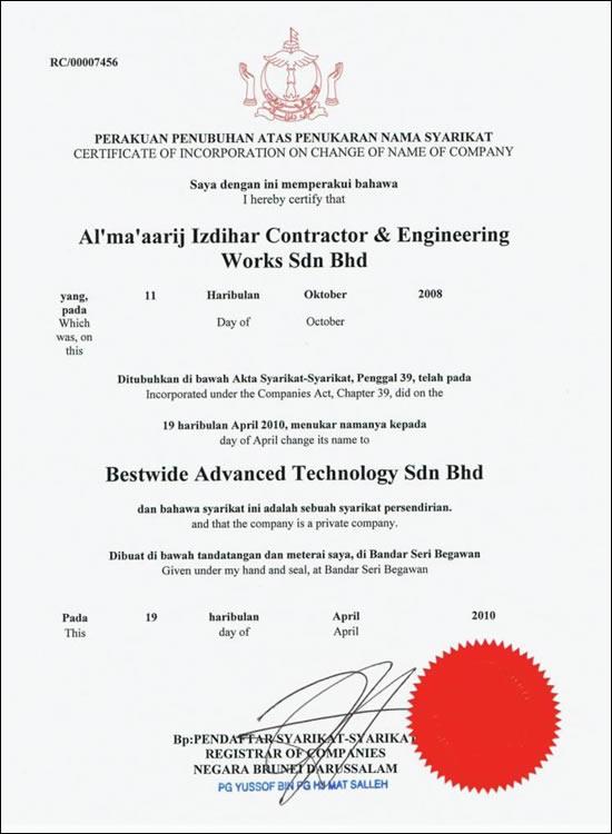 Bestwide Advanced Technology Sdn  Bhd